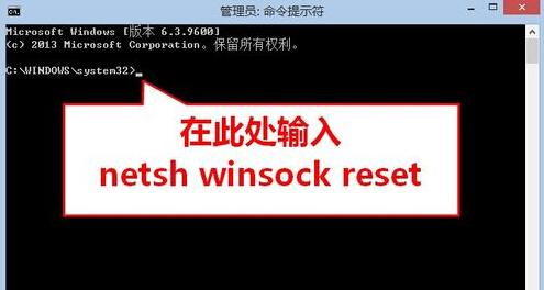 Win8电脑部分网页打不开如何解决?