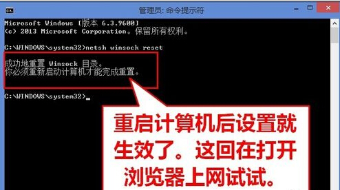 Win8电脑部分网页打不开如何解决?-正版软件商城聚元亨