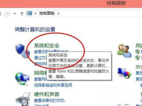 如何关闭win10自动更新?-正版软件商城聚元亨