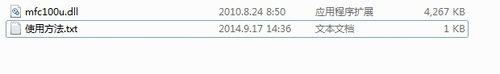 Win8提示无法启动此程序,计算机中丢失mfc100u.dll怎么办?