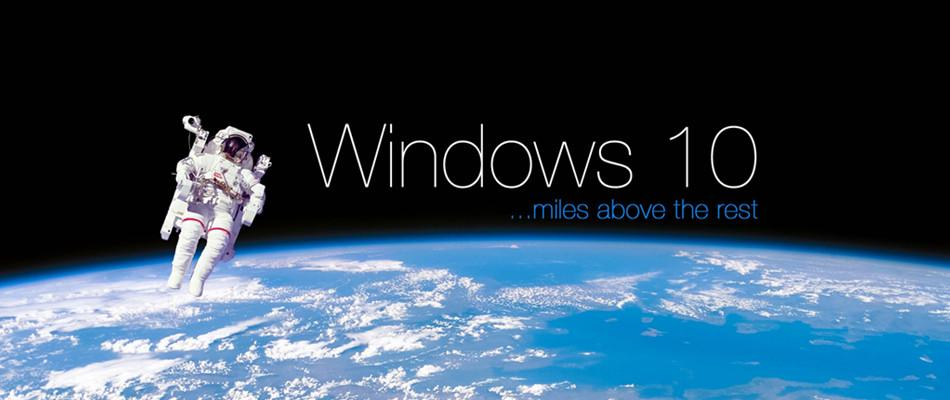 正版Win10多少钱?微软官方报价-正版软件商城聚元亨