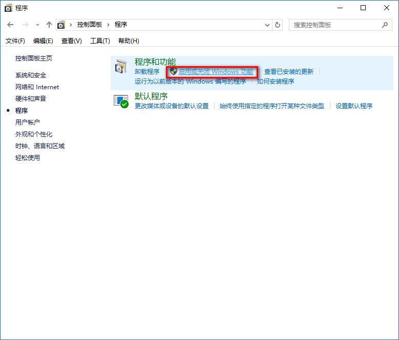 win 10如何关闭IE浏览器-正版软件商城聚元亨