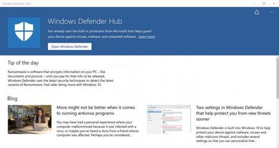 微软Windows 10 Windows Defender中心发布-正版软件商城聚元亨