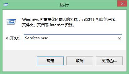 怎么开启win8网络访问保护?-正版软件商城聚元亨