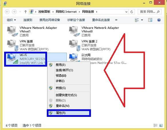 Win8.1怎么修改dns?DNS修改方法-Win8本地连接设置