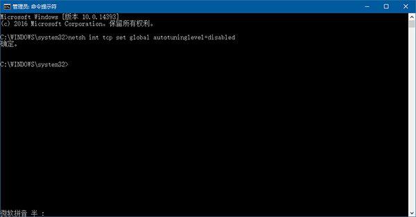 win10如何提高网速?Windows提高网速方法-正版软件商城聚元亨