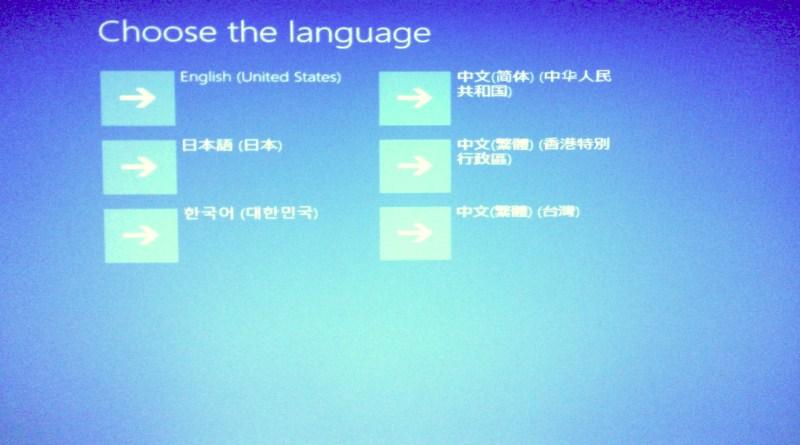 win8创建恢复驱动器方法-正版软件商城聚元亨