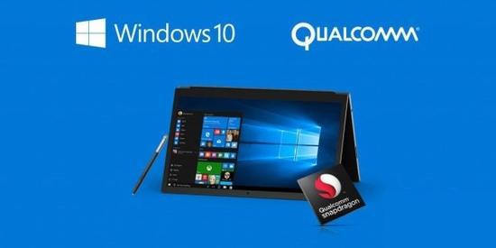 高通骁龙芯片成功支持Win10:可运行x86应用