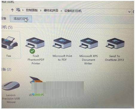 Win10系统如何安装网络打印机