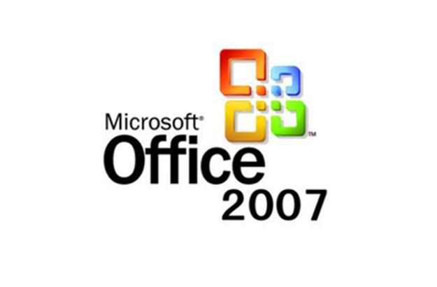 Office2007正版软件价格